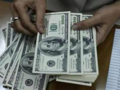 ڈنمارک کا نئے ترقیاتی پروگرام کے تحت پاکستان کو 50 ملین ڈالر امداد دینے کا اعلان