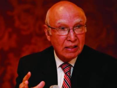 دہشت گردی کیخلاف جنگ، عالمی برادری پاکستان کی قربانیوں کا اعتراف کرے: سرتاج عزیز
