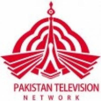 پی ٹی وی لاہور سنٹر سمیت دیگر چینلز محرم الحرام کے خصوصی پروگرام پیش کرینگے