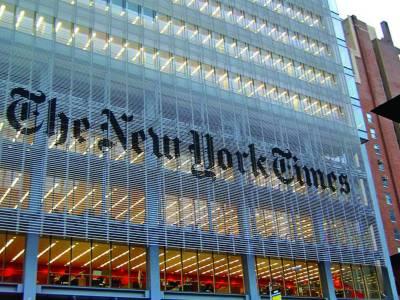 حقانی نیٹ ورک میں اختلافات، مشرقی افغانستان میں مقبولیت کھو رہا ہے: نیویارک ٹائمز