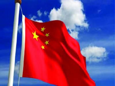 پاکستان کی سالمیت کو خطرہ ہوا تو شانہ بشانہ کھڑے ہوں گے : چین