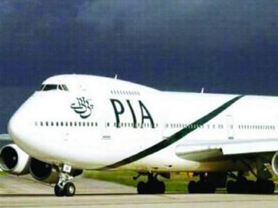 فنی خرابی، پی آئی اے کی دہلی جانے والی پرواز کو چند منٹ بعد ہنگامی طور پر واپس اتار لیا گیا