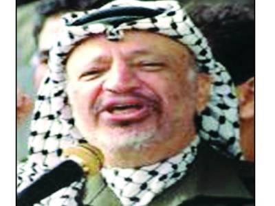 یاسر عرفات کو زہر دیا گیا، سوئس سائنسدانوں کی رپورٹ
