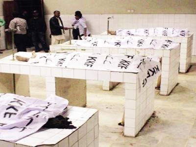 کراچی میں خونریزی نہ رکی '10 افراد جاں بحق ' نجی ہسپتال پر بھتہ خوروں کا پٹرول بم سے حملہ