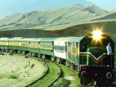 ریلوے کو 4 ماہ میں ہدف سے 13 گنا زائد آمدن