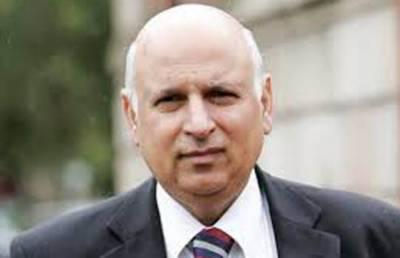 گورنر پنجاب کا ایوان کارکنان تحریک پاکستان میں فلٹریشن پلانٹ لگوانے کا اعلان