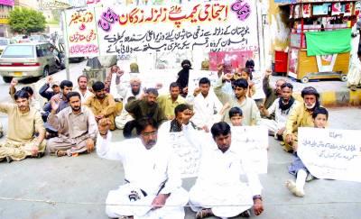حکمرانوں نے بلوچستان کے متاثرین زلزلہ کو بے یارومددگار چھوڑ دیا' پریس کلب پر احتجاجی کیمپ 8ویں روز بھی جاری
