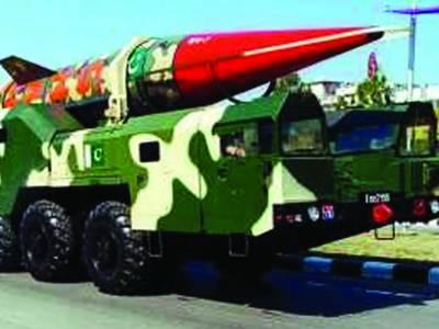 پاکستان میں تیار کیے جانے والے جوہری ہتھیار ڈیلیوری کے لیے تیار ہیں۔ بی بی سی ۔۔۔ باتیں بے بنیاد، شرانگیز اور فرضی ہیں۔ دفترخارجہ