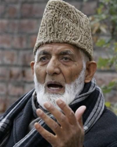 کشمیری انتخابات کا بائیکاٹ کریں' بھارت اسے ریفرنڈم کے طور پر پیش کرتا ہے : علی گیلانی