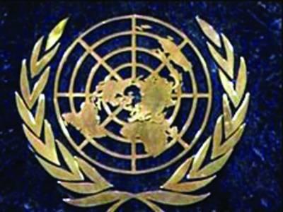 افغانستان' رواں برس افیون کی کاشت میں ریکارڈ اضافہ ہوا ہے: اقوام متحدہ