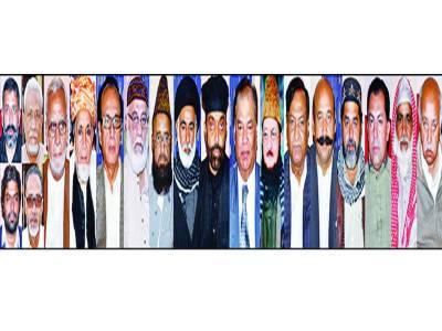 مسلمانوں کو تقسیم کرنے کی ہر سازش کو ناکام بنانا ہو گا: مقررین
