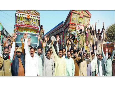 حکومت مسائل حل کرے' جنرل ٹرک سٹینڈ پر احتجاجی مظاہرہ