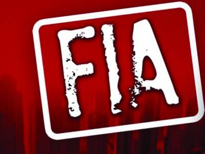 ایف آئی اے نے آصف ہاشمی کو اشتہاری قرار دینے کے عدالتی احکامات حاصل کر لئے