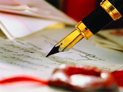 پاکستان سے اسلام کو دیس نکالا دیا جا رہا ہے ،ایک سو علما کا وزیراعظم کے نام کھلا خط