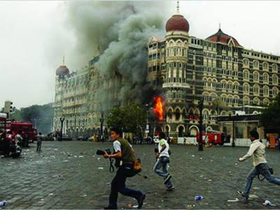 ممبئی حملہ کیس' بھارت کوئی ٹھوس شواہد فراہم نہیں کرسکا