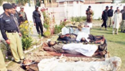 جمرود ۔ بم پھٹنے سے دو خاصہ دار اہلکار جاں بحق ۔ بنوں میں پولیس چوکی پر حملہ جھڑپ میں 3حملہ آور مارے گئے