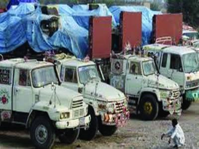 طالبان حملوں کا خوف، ٹرک ڈرائیوروں کا نیٹو افواج کیلئے رسد لے جانے سے انکار