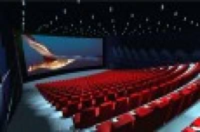 9اور 10محرم کو سینما گھر اور تھیٹر بند رکھنے کا نوٹیفکیشن جاری