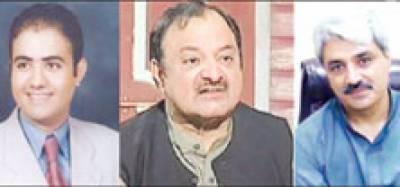 پنجاب کابینہ میں ردو بدل کا نوٹیفکیشن جاری' سلمان رفیق کو مشیر صحت لگا دیا گیا