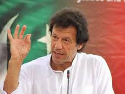 قومی کرکٹ ٹیم کی مسلسل ناکامی' کھیل کی تباہی' بورڈ میں حکومتی مداخلت کا نتیجہ ہے: عمران خان