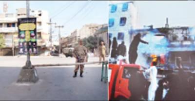 راولپنڈی ۔ جلوس کے دوران دو گروپوں کے درمیان تصادم 10 افراد جاں بحق 90 زخمی۔ کرفیو جاری