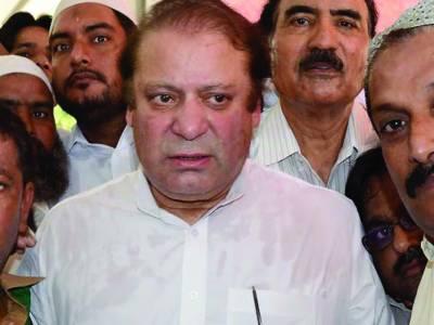 وزیراعظم کل کراچی، رواں ماہ کے اختتام پر افغانستان کا دورہ کرینگے