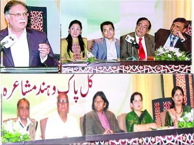 لاہور آرٹس کونسل کی الحمرا عالمی ادبی و ثقافتی کانفرنس جاری