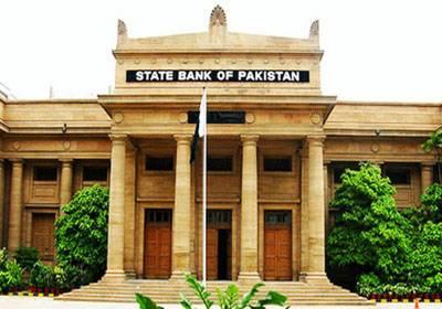 سٹیٹ بینک نئی مانیٹری پالیسی کا اعلان رواں ماہ کرے گا