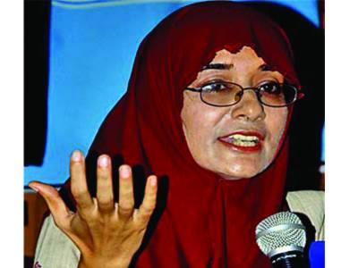 مشرف پر غداری کیساتھ لوگوں کو فروخت کرنے کا مقدمہ بھی چلنا چاہئے: فوزیہ صدیقی