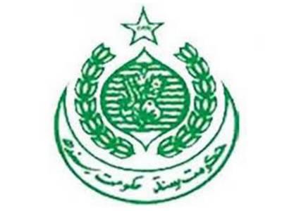 سندھ حکومت نے 40 سے زائد اسلحہ ڈیلروں کے لائسنس منسوخ کردئیے