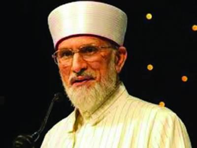 اسلام امن و محبت کا مذہب ہے انتہا پسندی' دہشت گردی سے کوئی تعلق نہیں' طاہر القادری