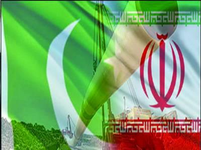 پاکستان ایران گیس منصوبے کیلئے غیرملکی سرمایہ کاروں کی تلاش شروع
