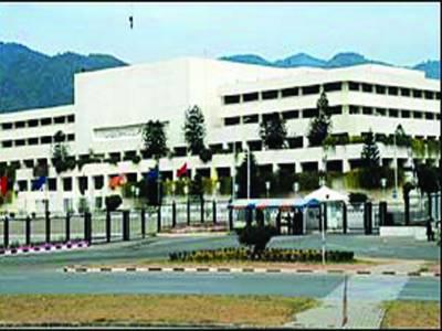 پارلیمنٹ کے دونوں ایوانوں کے ہنگامہ خیز اجلاس آئندہ ہفتے شروع ہونگے