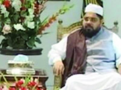 سیدنا امام حسینؓ نے منافقین کے خلاف سینہ سپر ہونے کی تلقین کی: اویس نورانی