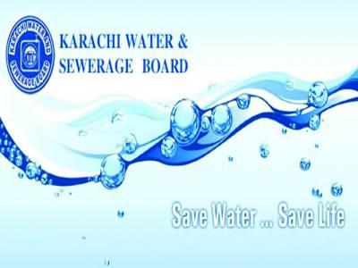 واٹر بورڈ کو فراہمی و نکاسی آب کا ماسٹر پلان تیار کرنے کی ہدایت