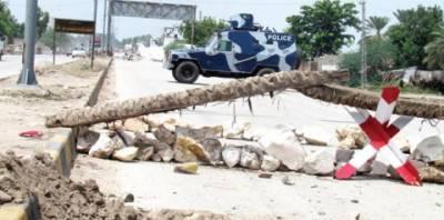سکیورٹی خدشات' تھانہ کاہنہ کا داخلی راستہ بند' سائلین خوار