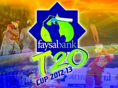 فیصل بنک ٹی20 ٹورنامنٹ : نیشنل بنک ' یو بی ایل اور پی ٹی وی کی ٹیموں نے میچز جیت لئے