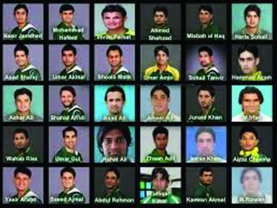 افغانستان اور سری لنکا کے خلاف ٹی 20 سیریز کے لئے 14 رکنی ٹیم کا اعلان