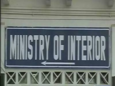 طالبان وزیرستان سے نکل کر شہری علاقوں میں آ رہے ہیں: وزارت داخلہ