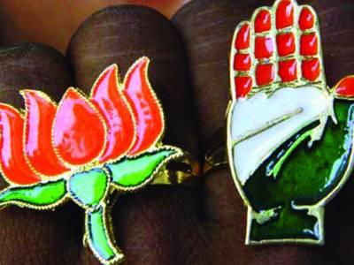 بھارت میں انتخابات : بی جے پی 3 ریاستوں میں جیت گئی' کانگرس کو ذلت آمیز شکست '2 میں سخت مقابلہ
