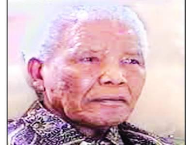 نیلسن منڈیلا کی یاد میں یوم عبادت، ہمارے خاندان کا ستون چلا گیا: فیملی ترجمان