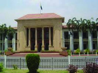 پنجاب اسمبلی کا اجلاس آج دوبارہ شروع ہوگا