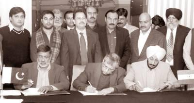 پنجاب میں بائیو ماس پاور پلانٹ کی تنصیب کیلئے بھارتی کمپنی سے معاہدہ' منصوبہ 2 سال میں مکمل ہو گا