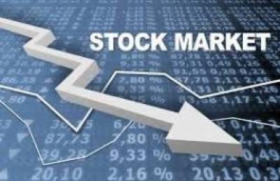 سٹاک مارکیٹ میں مندا' کے ایس ای 100 انڈیکس 25258 پوائنٹس پر آ گیا