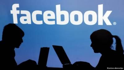 فیس بک پر پاکستانی صارفین ایک کروڑ سے زیادہ، خواتین بہت کم