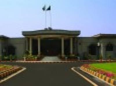 اسلام آباد ہائیکورٹ: وفاق کی درخواست پر اکائونٹنٹ جنرل کو نوٹس جاری' جواب طلب
