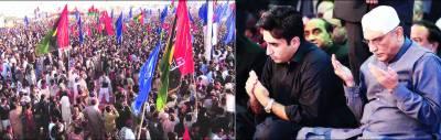 بینظیر بھٹو کی چھٹی برسی عقیدت و احترام سے منائی گئی، لاہور میں مشعل بردار ریلی