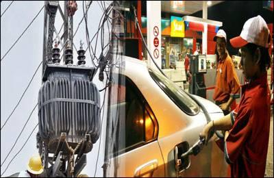 لاہور سمیت کئی شہروں میں بارہ سے سولہ گھنٹے تک بجلی بند' گیس بھی غائب چولہے ٹھنڈے رہے