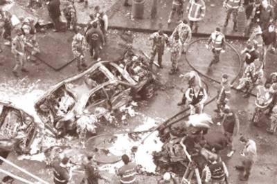 لبنان: بم دھماکہ، سابق وزیر مالیات سمیت 6 افراد جاں بحق