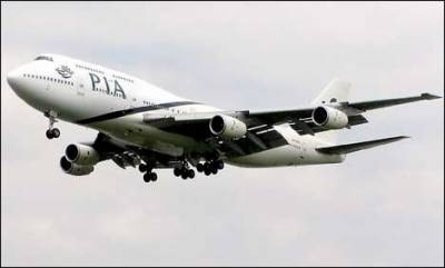 3 روز تاخیر کے بعد لندن سے پرواز لاہور پہنچ گئی، میرے بیٹے کا رشتہ نہ ہوا تو لڑکی پی آئی اے ڈھونڈ کر دے: مسافر خاتون کا احتجاج